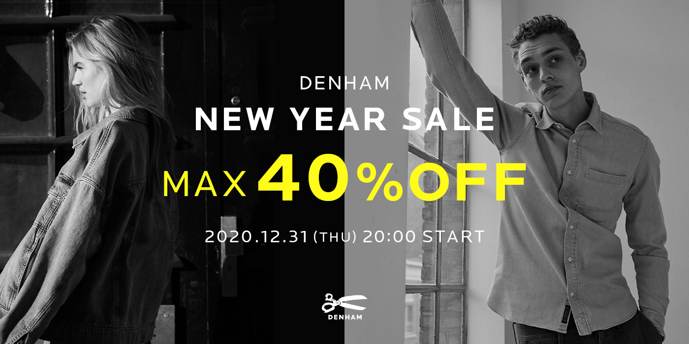 DENHAM NEW YEAR SALE